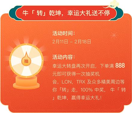 %E5%85%AC%E4%BC%97%E5%8F%B7_%E7%89%9B%E8%BD%AC%E4%B9%BE%E5%9D%A4