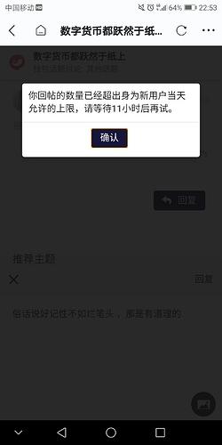 Screenshot_20190911-225317