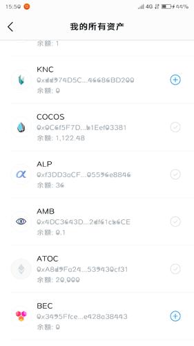 Screenshot_2020-05-21-15-51-00-1884173744