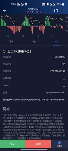 Screenshot_20201219-172411