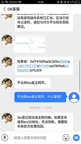 Screenshot_2020-03-01-13-08-08-61