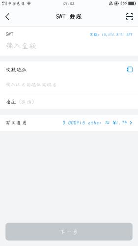 Screenshot_2020-02-13-09-52-21-27
