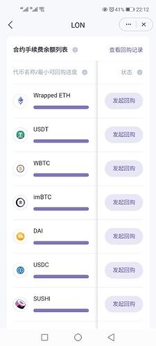 Screenshot_20210524_221236_im.token.app