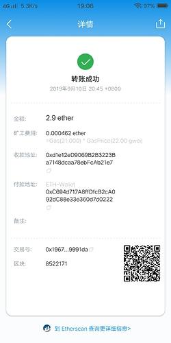 Screenshot_20190913_190637